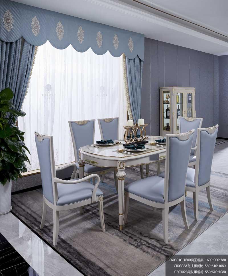 302餐椅+301椭圆餐桌