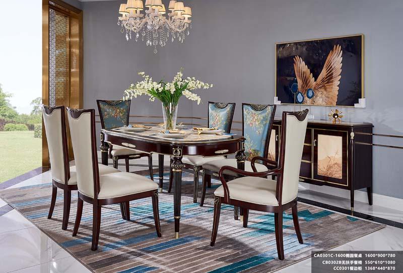302餐椅+301椭圆餐桌1.6米